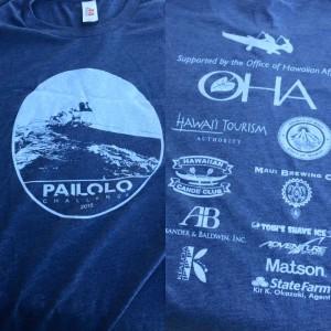2015 Pailolo Participant Shirt